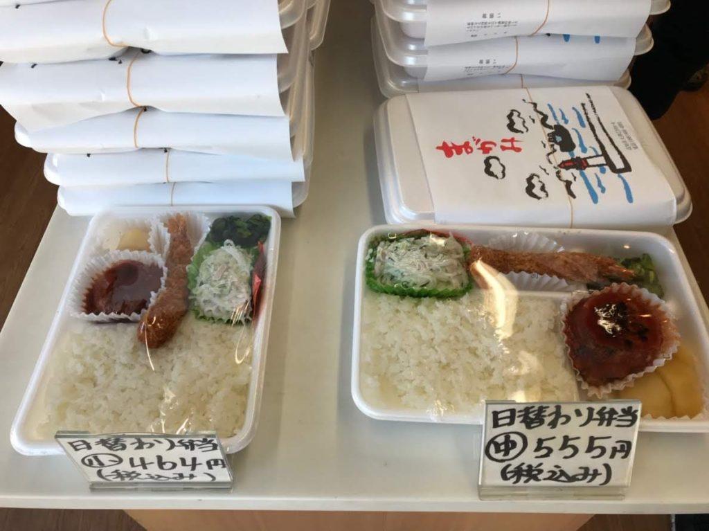 昼飯時はカオス注意!高知ローカル弁当の人気店「まがみ」! | ガタリ夜話